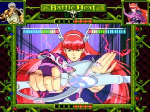 Battle Heat Screenshot
