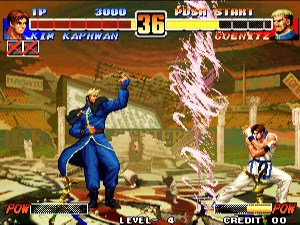 King of Fighters 96 Collection Screenshot